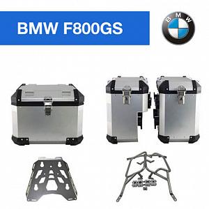 Центральный кофр + боковые кофры + багажник + крепежные рамки для BMW F800GS