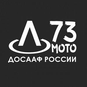 L73moto_info